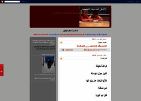 adab-kokash.blogspot.com