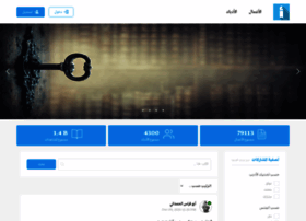 adab.com