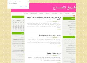 adab.marocprof.net