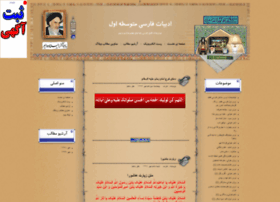 adabiiate3.blogfa.com