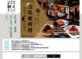 adachikanko.net
