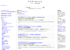 adad-search.com