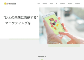 adagency.i-mobile.co.jp