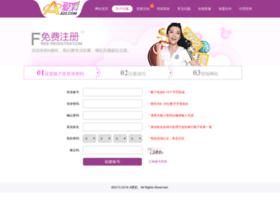 adaixfinance.com