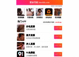 adamthegame.com