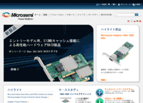 adaptec.co.jp
