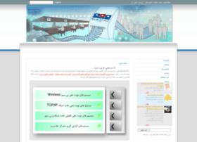 adaqelectronic.com