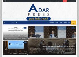 adarpress.net