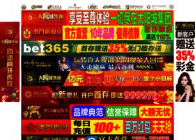 adayanketi.com