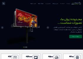 adbartar.com