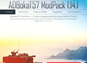 adbokat57.ru