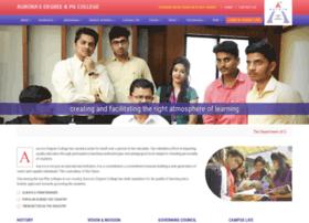 adc.edu.in