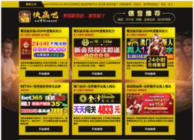 adc2014.com