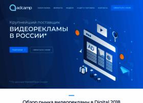 adcamp.ru