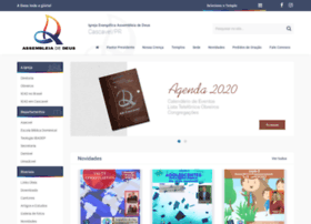 adcascavel.com.br