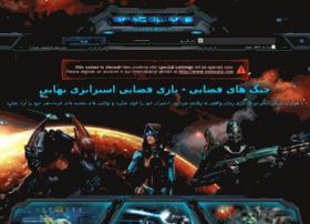 adcash.spacewars.ir