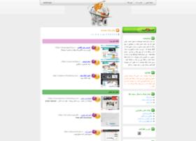 add-links.ir