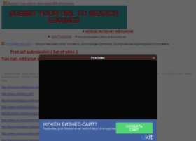 add-url.narod.ru