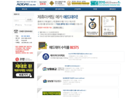 adday.co.kr