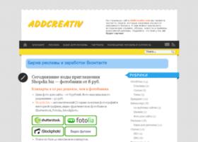 addcreativ.com