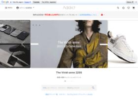 addict-store.net