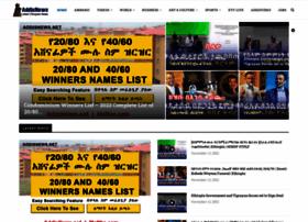 addisnews.net