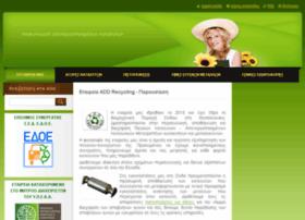 addrecycling-com.webnode.gr