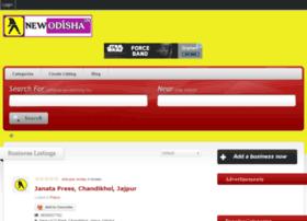 address.newodisha.in