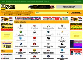 addressbazar.com
