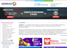 addrian.com.ua