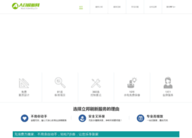 addurl-directory.com