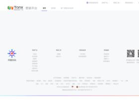 ade.tanx.com
