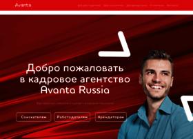 adecco.ru