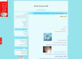 adel3596.blogfa.com