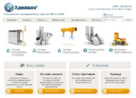 adelant-group.ru