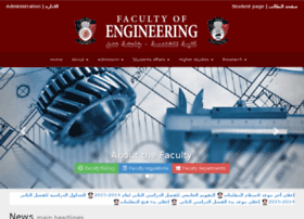 adeneng-faculty.com