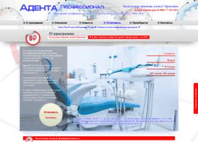 adenta.ru