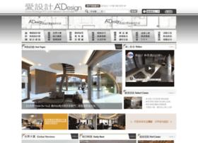adesign101.com