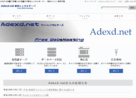 adexd.net