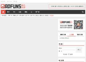 adfuns.com