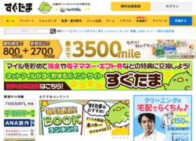 adgame.sugutama.jp