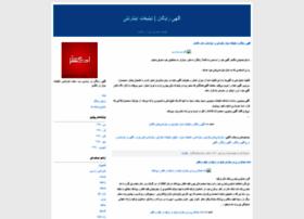 adgostar.blogfa.com