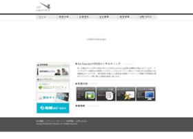 adgravity.jp