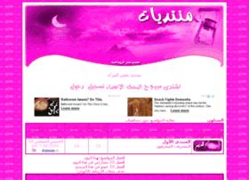 adham.ahlamuntada.com