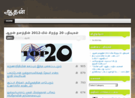 adhansite.wordpress.com