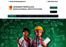 adharshvidhyalaya.com