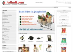 adhuli.com