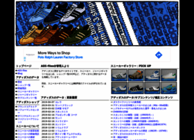 adi-files.com
