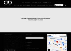 adidasfootball.net.ua