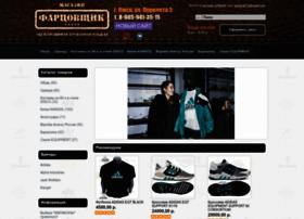 adidasomsk.ru